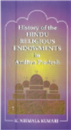 History of the Hindu Religious Endowments in Andhra Pradesh