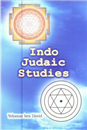 Indo-Judaic Studies